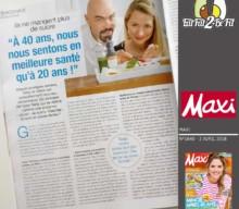 MAXI : 40 ans et en meilleure santé qu'à 20 ans !