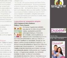 Diabète Mag dans son numéro 28 parle de notre livre